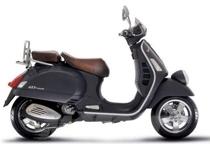 Квадроциклы atv 200.